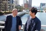 『ニッポンのミカタ』が放送10周年
