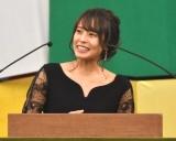 『専修大学』卒業式・学位記授与式に出席した上田まりえ (C)ORICON NewS inc.