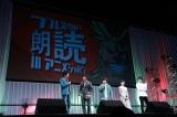 ステージイベント『僕のヒーローアカデミア2019 PLUS ULTRA』に登場した(左から)梶裕貴、岡本信彦、山下大輝、佐倉綾音、石川界人