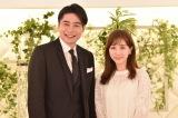 中京テレビ『マミーがゾッ婚!』で破天荒なMCを務めた(左から)吉村崇、田中みな実 (C)中京テレビ