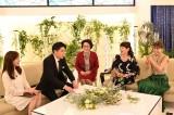 中京テレビ『マミーがゾッ婚!』に出演する(左から)田中みな実、吉村崇、マミー、秋野暢子、若槻千夏 (C)中京テレビ