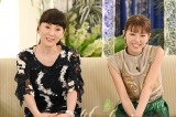 中京テレビ『マミーがゾッ婚!』に出演する(左から)秋野暢子、若槻千夏 (C)中京テレビ