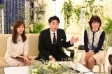中京テレビ『マミーがゾッ婚!』に出演する(左から)田中みな実、吉村崇、マミー (C)中京テレビ