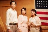 テレビ東京開局55周年特別企画ドラマスペシャル『二つの祖国』3月23日・24日放送 (C)テレビ東京