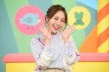 Eテレの育児情報番組『すくすく子育て』4月6日放送回からMCを務める鈴木あきえ(C)NHK