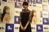 1st写真集『noa』発売記念イベントを開催した喜多乃愛