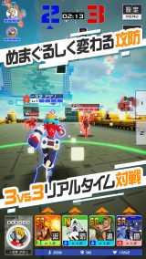 ゲームアプリ『#コンパス戦闘摂理解析システム』(C)NHN PlayArt Corp. ?DWANGO Co., Ltd.