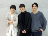 けだもの男子の3ショット(左から)松尾太陽、杉野遥亮、甲斐翔真 (C)ORICON NewS inc.