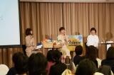 『ボンマルシェ スペシャルイベント〜旅するごちそう〜』トークショーの模様