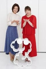 『ZIP!』総合司会に就任する徳島えりかアナ、金曜日に加入する吉田沙保里 (C)日本テレビ