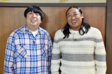 日村&秋山MCのものまね番組