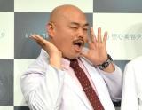 『正しい美容医療クリニック選び啓蒙イベント』に出席した安田大サーカス・クロちゃん (C)ORICON NewS inc.