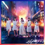 HKT48の12thシングル「意志」TYPE-A