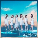 HKT48の12thシングル「意志」TYPE-C
