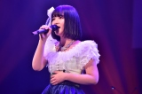 まっすぐな歌声で魅了したAKB48矢作萌夏=『AKB48グループ歌唱力No.1決定戦 ファイナリストLIVE』より(C)TBS