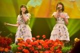 じゃんけん大会でもユニットを組んだ坂本愛玲菜(HKT48)&小田えりな(AKB48)がデュエット=『AKB48グループ歌唱力No.1決定戦 ファイナリストLIVE』より(C)TBS