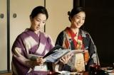 カンテレ開局60周年特別ドラマ『僕が笑うと』に出演する真飛聖、上戸彩(C)カンテレ