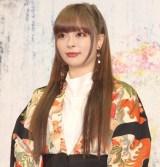 『京都ミライマツリ2019』制作発表会見に出席したきゃりーぱみゅぱみゅ (C)ORICON NewS inc.