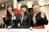 食堂をオープンさせる(左から)コシノミチコ、コシノジュンコ、コシノヒロコ(C)ORICON NewS inc.