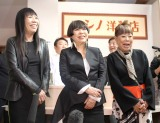 岸和田駅前「アヤコ食堂」オープン記者会見に出席した(左から)コシノミチコ、コシノジュンコ、コシノヒロコ (C)ORICON NewS inc.