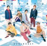 ジャニーズWESTの12thシングル「アメノチハレ」初回盤A