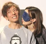 アイマスクをしてしみけんにキスを迫るはあちゅう氏 (C)ORICON NewS inc.