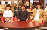 高島彩の新番組は見どころ不明