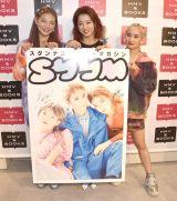 スダンナユズユリー(左から)須田アンナ、武部柚那、YURINO (C)ORICON NewS inc.