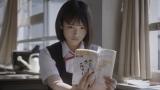 漫画『MIX』のテレビCMに出演するAKB48の矢作萌夏
