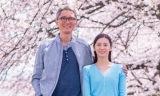 映画『ヒキタさん! ご懐妊ですよ』で年の差夫婦を演じる(左から)松重豊、北川景子 (C)2019「ヒキタさん! ご懐妊ですよ」製作委員会