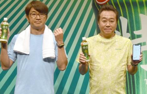 『特茶 2019 戦略発表会』に出席した(左から)大竹一樹、三村マサカズ (C)ORICON NewS inc.