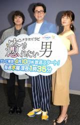 (左から)高崎翔太、鈴木浩介、宇野実彩子 (C)ORICON
