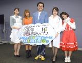 (左から)倉持由香、橋本梨菜、鈴木浩介、森咲智美、天木じゅん (C)ORICON NewS inc.