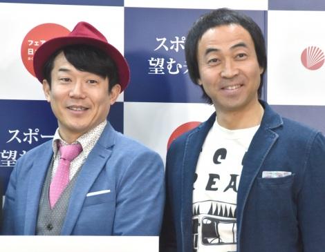 『日本フェアプレイ大賞 2019』表彰式に出席したペナルティ(左から)ヒデ、ワッキー (C)ORICON NewS inc.