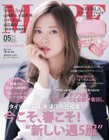 『MORE』5月号通常版表紙(C)MORE2019年5月号/集英社 撮影/中村和孝