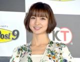 結婚後初めて公の場に登場した篠田麻里子(C)ORICON NewS inc.