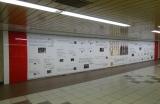 """新宿の東西自由通路であるメトロプロムナードにある新宿エリアの中でも最大級のポスターボードでも、倉本聰""""やすらぎ名言集""""を3月31日まで公開中"""