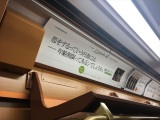 テレビ朝日系帯ドラマ劇場『やすらぎの刻(とき)〜道』(4月8日スタート)東京メトロ銀座線1000系特別仕様車を期間限定でジャック