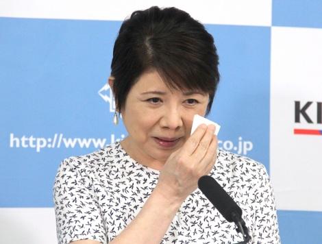 引退報告会見で涙を見せた森昌子(C)ORICON NewS inc.
