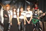 ロックユニット「IRONBUNNY」結成会見に出席した(左から)森久保祥太郎、Kotono、Hina、Minami、Ediee (C)ORICON NewS inc.