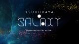 プレミアムデジタルメディア『TSUBURAYA・GALAXY』
