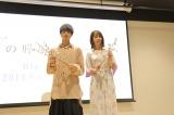 (左から)高杉真宙、Lynn (C) 住野よる/双葉社  (C) 君の膵臓をたべたい アニメフィルムパートナーズ