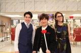 『初対面トークショー!!内村カレンの相席どうですか』に出演する(左から)吉村崇、内村光良、滝沢カレン (C)フジテレビ