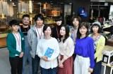 吉高由里子主演火曜ドラマ『わたし、定時で帰ります。』撮影現場を原作者・朱野帰子が訪問 (C)TBS