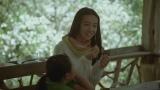 『ボディメンテ ドリンク』第3弾CMでタイの山奥を訪れたkoki,