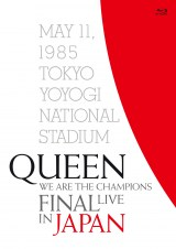 QUEEN『WE ARE TH CHAMPIONS FINAL LIVE IN JAPAN』初回限定盤BD BOX