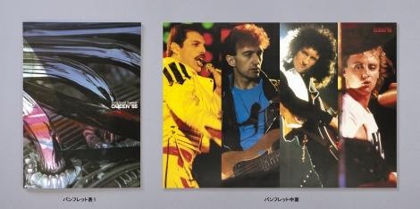 ブックレット=QUEEN『WE ARE TH CHAMPIONS FINAL LIVE IN JAPAN』初回限定盤BD封入特典