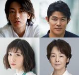 映画『ひとよ』で家族を演じる(左上から)佐藤健、鈴木亮平、松岡茉優、田中裕子 (C)2019「ひとよ」製作委員会