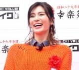『焼肉ライク松戸南花島店』オープニングセレモニーに出席した秋元才加 (C)ORICON NewS inc.