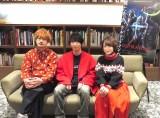 『ULTRAMAN』キャストの(左から)江口拓也、木村良平、潘めぐみ (C)ORICON NewS inc.